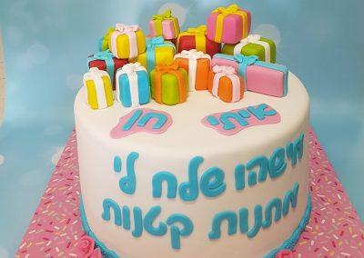 עוגת מתנות קטנות
