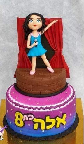 עוגת ילדה שרה