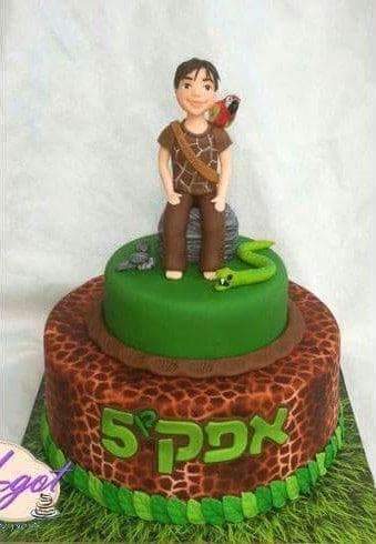 עוגת ילד ג'ונגל