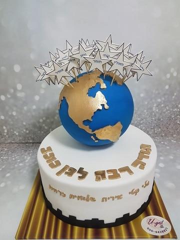 עוגת כדור הארץ וכוכבים