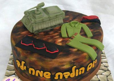 עוגת-גיוס-909