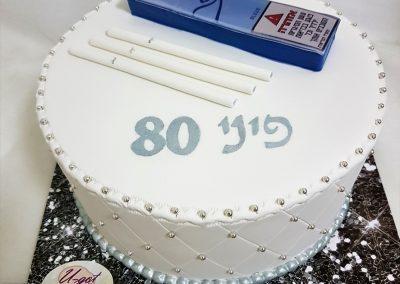 עוגה לסבא שחוגג 80