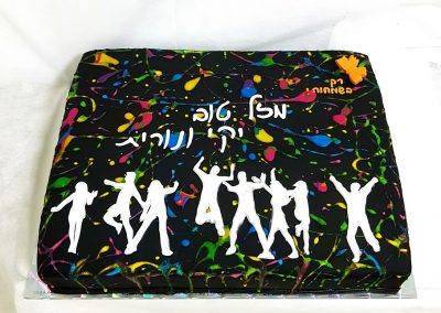 עוגת פול מון