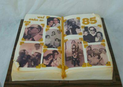 עוגת ספר זיכרונות תלת מימד