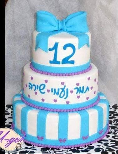 עוגת בת מצווש עם סרט כחול