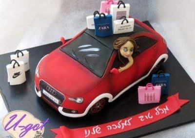 עוגת מכונית אאודי לבחורה שאוהבת שופינג