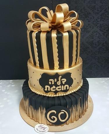 עוגת קומות זהב שחור
