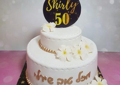 עוגת אלגנטית לחגיגת ה-50