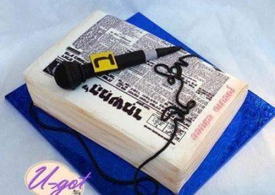 עוגת עיתון השומר