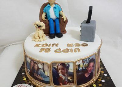 עוגת סבא